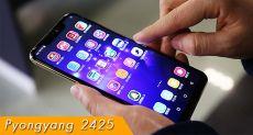 Pyongyang 2425 — смартфон с «монобровью» из КНДР