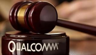 Почему компания Qualcomm сегодня проиграла в Европейском суде ?