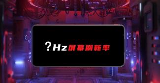 Nubia Red Magic 6 выйдет с дисплеем на 165 Гц. Это новый рекорд!