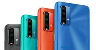 Представлен Redmi 9 Power: чуть прокаченная версия Redmi Note 9 4G и Poco M3