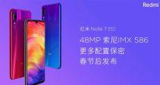 До премьеры Redmi Note 7 Pro рукой подать