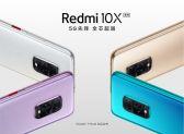 Новые подробности о Redmi 10X: смартфон скопирует переднюю панель другого устройства бренда
