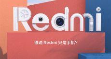 Redmi с Snapdragon 855 дебютирует уже на следующей неделе?