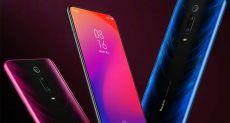 Европейский ритейлер озвучил цены на Xiaomi Mi 9T (Redmi K20)