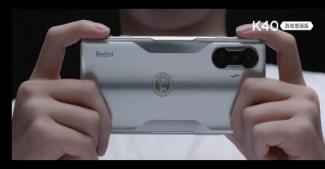 Показали дизайн Redmi K40 Gaming Enhanced Edition