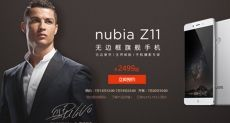 Nubia Z11 с автографом Криштиану Роналдо продан состоятельному фанату