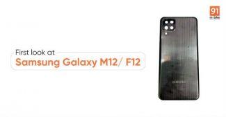 Samsung готовит еще одного монстра автономности с батарейкой на 7000 мАч