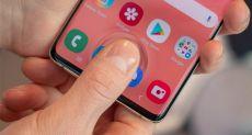 Samsung исправила уязвимость с работой сканера отпечатков пальцев в Galaxy S10
