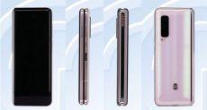 Samsung Galaxy W20 5G замечен на сайте TENAA