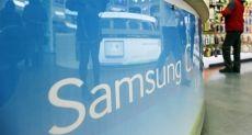 Samsung Galaxy J5 Prime (2017) дал о себе знать в бенчмарке