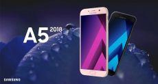 Samsung Galaxy A5 (2018) на базе Exynos 7885 замечен в бенчмарке