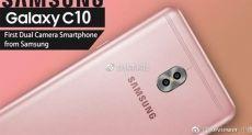 Снимок Samsung Galaxy C10 подтверждает двойную тыльную камеру