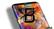 Samsung Galaxy Note 8 представят в конце августа и предложат версию с 4К дисплеем и поддержкой AR