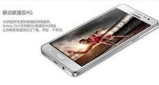 Samsung Galaxy On5: привлекательный ценник в $158
