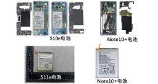 Samsung Galaxy S11+ получит аккумулятор приличной емкости