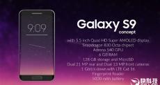 Samsung Galaxy S9: концепт с 4-мя камерами и процессором  Snapdragon 830