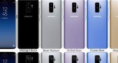 В Samsung Galaxy S9 не будут увеличивать соотношение сторон дисплея до 21:9 и установят пульсометр