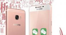 Samsung готовит Galaxy C9 с 5,7-дюмовым дисплеем