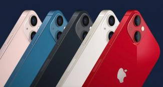 Анонс iPhone 13 и iPhone 13 mini: мощнее, выносливее и с маленькой выемкой в экране