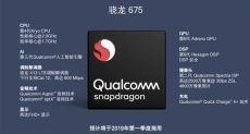 Новые детали о параметрах Snapdragon 7150