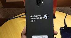 Snapdragon 820 официально представлен в Азии. Результаты бенчмарков GeekBench и AnTuTu 6.
