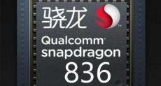 Snapdragon 836: первые подробности о характеристиках флагманской платформы