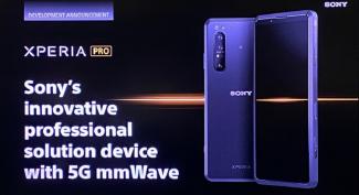 Готовится к выходу смартфон Sony Xperia Pro, анонсированный год назад