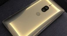 Золотистый Sony Xperia XZ2 Premium на снимке и примеры фотографий на камеру флагмана