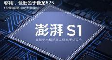 Snapdragon 625 и Surge S1: геймеры ощутят отличия
