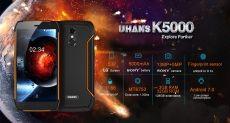 Защищенный UHANS K5000 с уровнем защиты IP68 и аккумулятором на 5000 мАч поступил в продажу