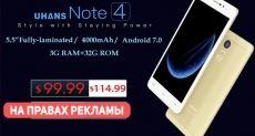 UHANS Note 4 — смартфон для поклонников дизайна Xiaomi Redmi Note 4 за $99,99