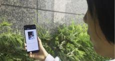Видео как работает система распознавания лица у UHANS i8