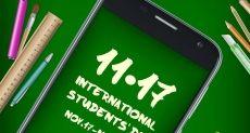 Uhans отмечает Международный день студентов конкурсом и распродажей смартфонов