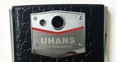 Uhans U100: личная монограмма всего за $1