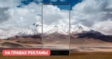Ulefone выпустила видео тизер безрамочного смартфона Mix