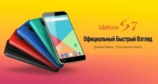 Дешевый Ulefone S7 показали на видео