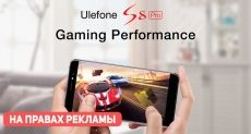 Игровые возможности Ulefone S8 Pro на видео от производителя