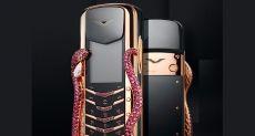Уникальную коллекцию телефонов Vertu пустят с молотка