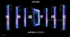 Vivo Apex 2020 получит инновационную быструю зарядку