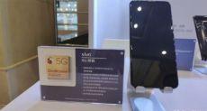 Показали флагман Vivo NEX 5G