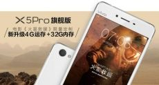 Vivo X5 Pro Ultimate Edition: смартфон с апгрейдом памяти