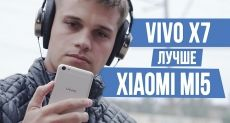 Vivo X7: распаковка достойного соперника Xiaomi Mi 5 и Meizu Pro 6