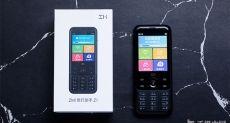 Xiaomi вывела на рынок Travel Assistant Z1: мобилка, переводчик, GPS-трекер и Power Bank в одном корпусе