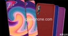 Xiaomi Redmi 7 Pro приписывают тройную камеру и Snapdragon 710