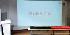 Xiaomi подтвердила, что MIUI 11 грядет
