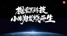 Пользователи назвали топ лучших решений Xiaomi по итогам 2016 года