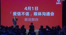 Марафон анонсов от Xiaomi 1 апреля
