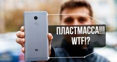 Xiaomi Redmi Note 4X: распаковка практичного смартфона по умеренной цене