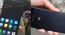 Xiaomi Mi5c попал в объектив фотоаппарата