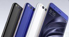 Назвали характеристики и цену Xiaomi Mi7